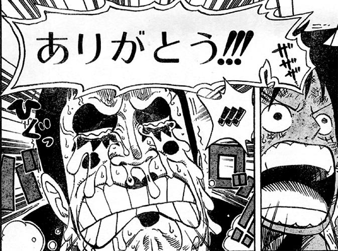 様々な漫画の「ありがとう」のシーン 高画質画像まとめ!