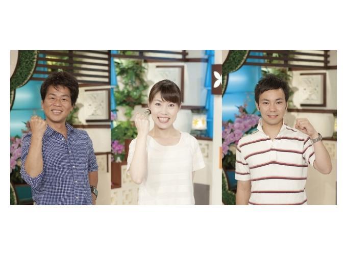 河合麗子 | 熊本県民テレビ | 図鑑 | まにあ道 - 趣味と遊びを極めるサイト!