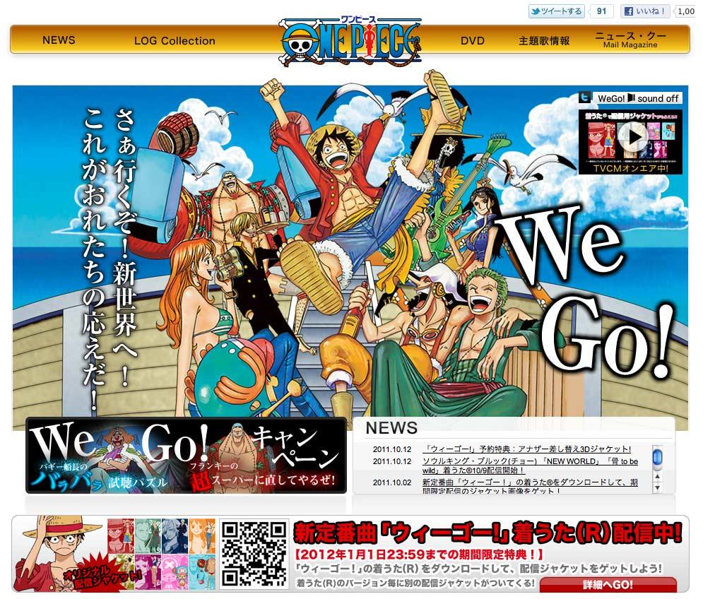 62b37453cfb9d ONE PIECE ワンピース」DVD公式サイトがニセ麦わらの一味にジャックされ ...