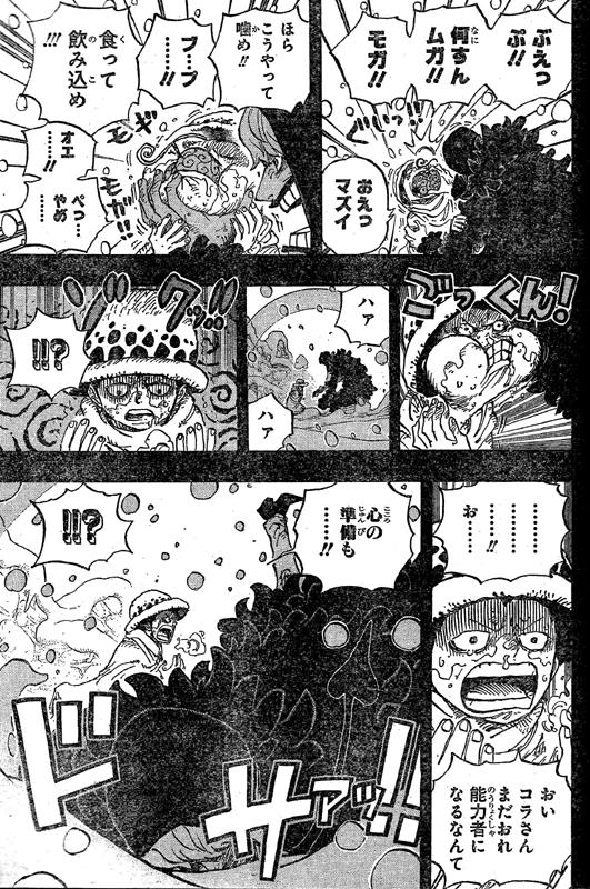 ネタ | ONE PIECE(ワンピース)道場 | アニメ・漫画 | まにあ道