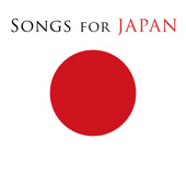 Songs for Japanソングス・フォー・ジャパン