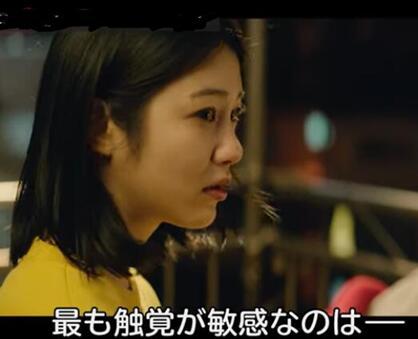 あいつ サイコメトリー 韓国ドラマ【彼はサイコメトラー】の相関図とキャスト情報