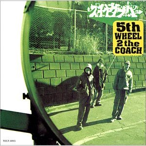 5th WHEEL 2 the COACHスチャダラパー