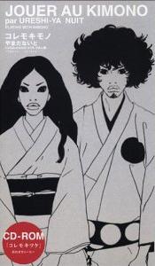 ネタ | 【素晴らしき日本の文化】漫画道場 | アニメ・漫画 | まにあ道